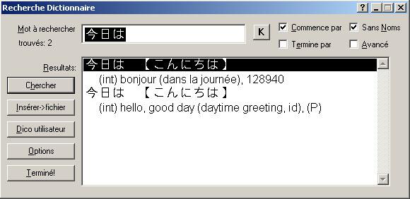 JWPCE ou comment écrire en Japonais sous Windows Dico